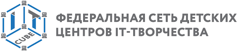 IT-CUBE. ВМЛ