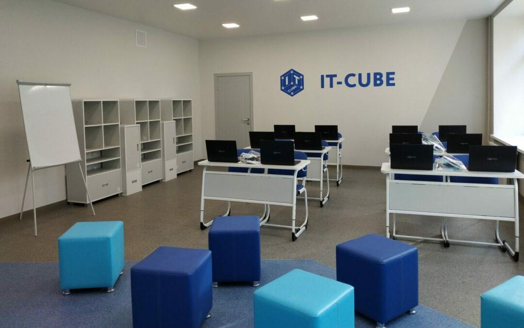 Открытие центра 1 октября